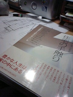 f:id:miwako-yoshida:20090524222911j:image