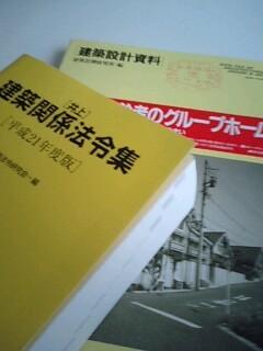 f:id:miwako-yoshida:20090707151652j:image