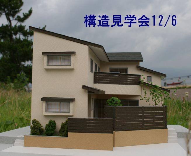 f:id:miwako-yoshida:20090719102609j:image