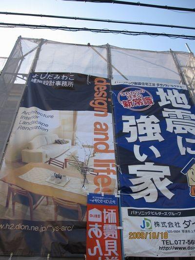 f:id:miwako-yoshida:20091018094943j:image