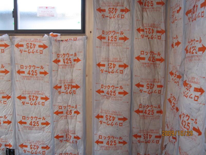f:id:miwako-yoshida:20091029094133j:image