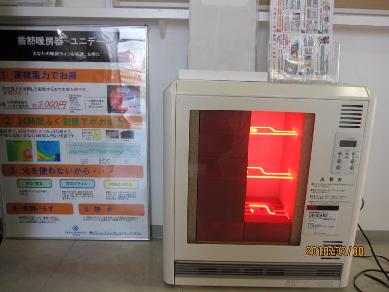 f:id:miwako-yoshida:20100308132821j:image