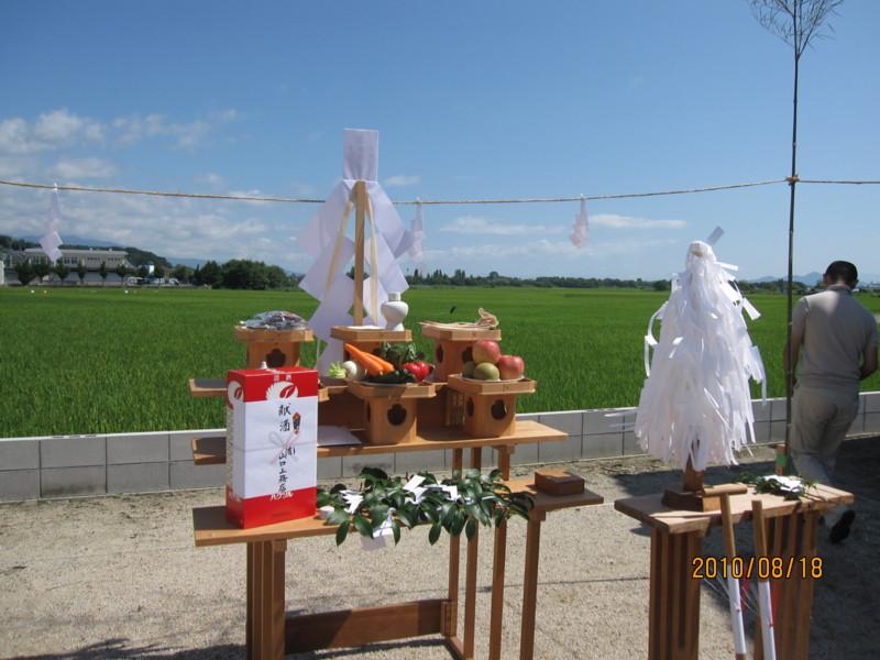 f:id:miwako-yoshida:20100818094942j:image