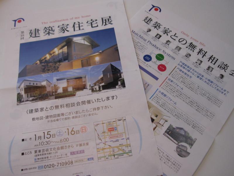f:id:miwako-yoshida:20101213102941j:image