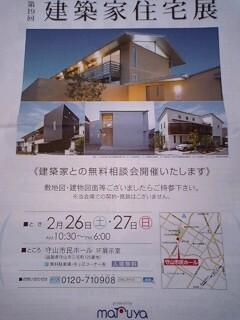 f:id:miwako-yoshida:20110222092242j:image