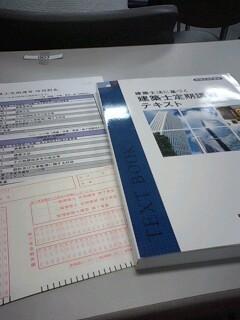f:id:miwako-yoshida:20110418091251j:image