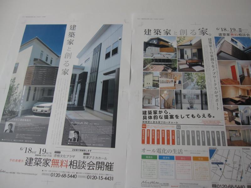 f:id:miwako-yoshida:20110526101050j:image
