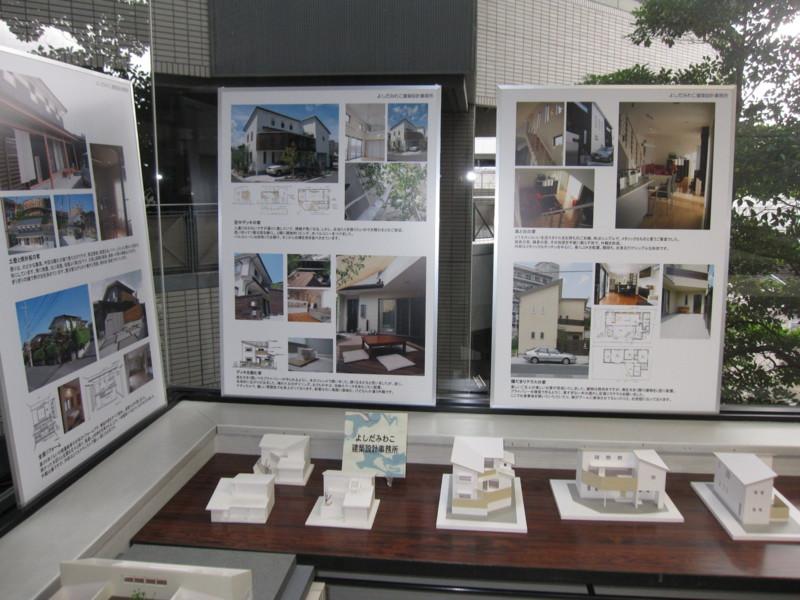 f:id:miwako-yoshida:20110619162232j:image