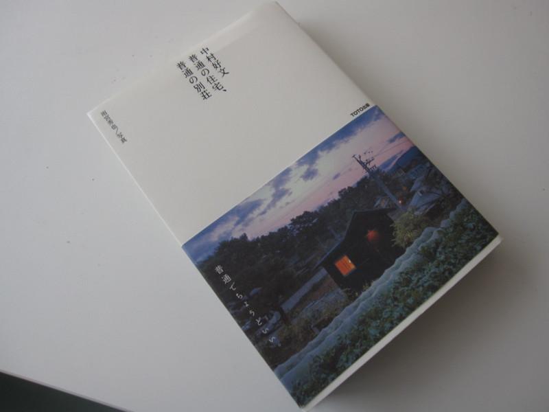 f:id:miwako-yoshida:20110729100704j:image:w360