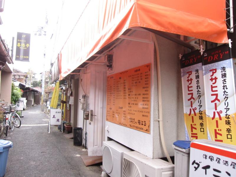 f:id:miwako-yoshida:20120222130020j:image:w360