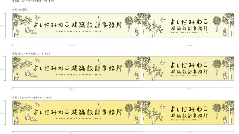 f:id:miwako-yoshida:20120316100156j:image
