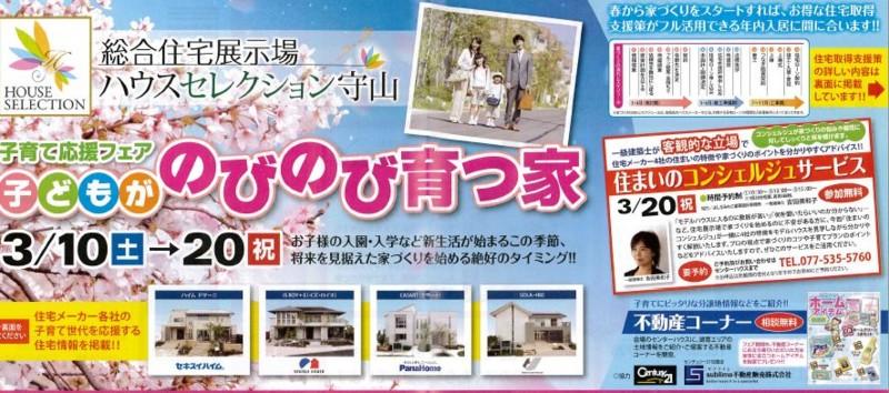 f:id:miwako-yoshida:20120319173043j:image