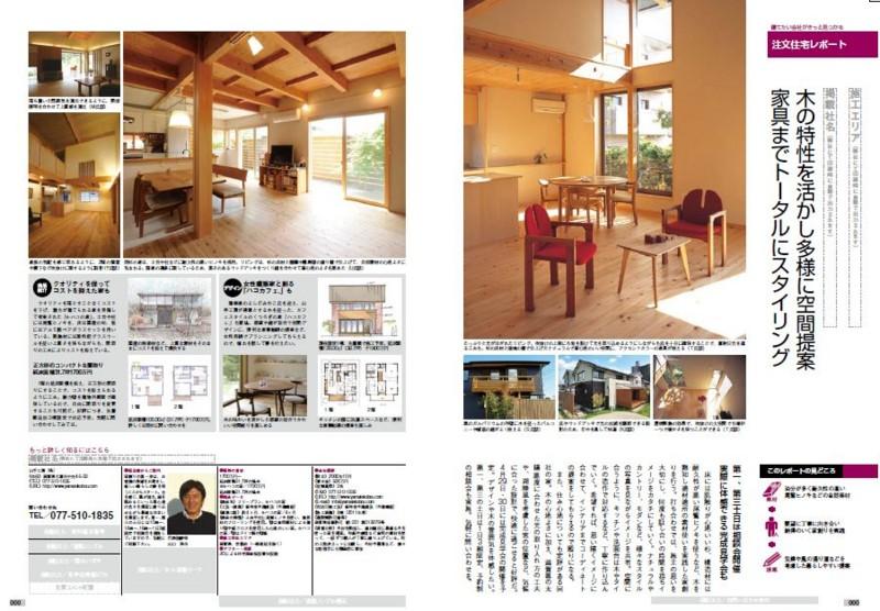 f:id:miwako-yoshida:20120320154640j:image:w360