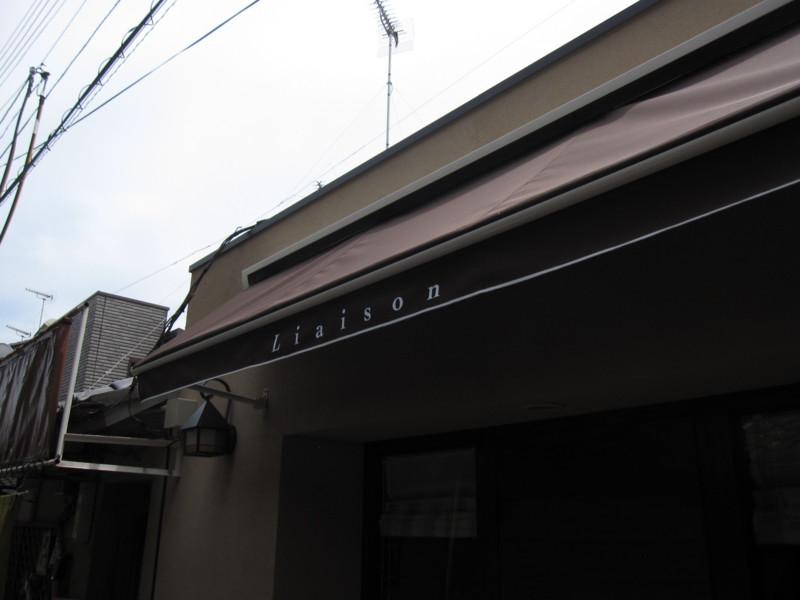 f:id:miwako-yoshida:20120523131147j:image:w360