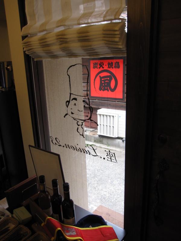 f:id:miwako-yoshida:20120523132042j:image