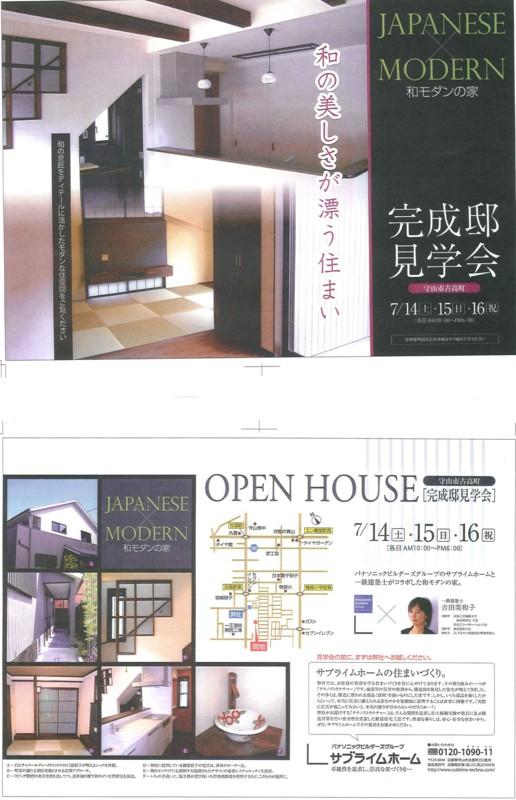 f:id:miwako-yoshida:20120710180207j:image