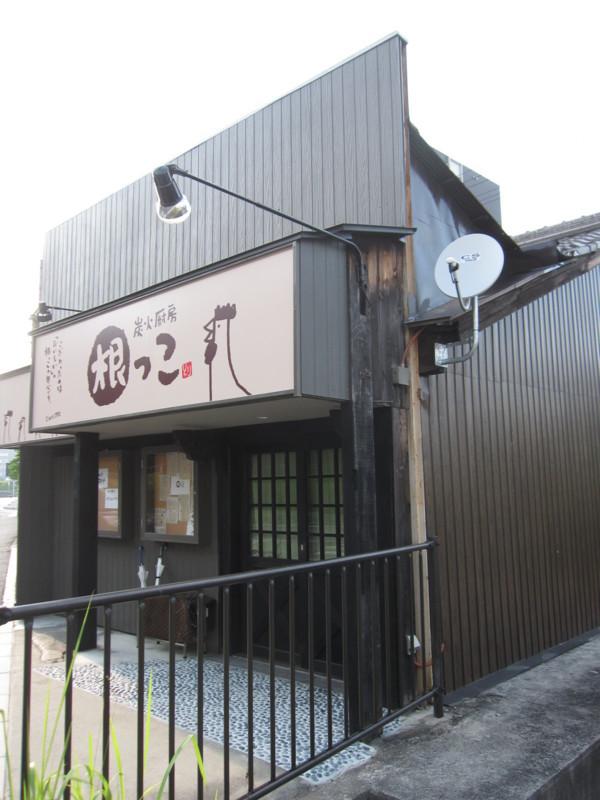 f:id:miwako-yoshida:20130617165333j:image