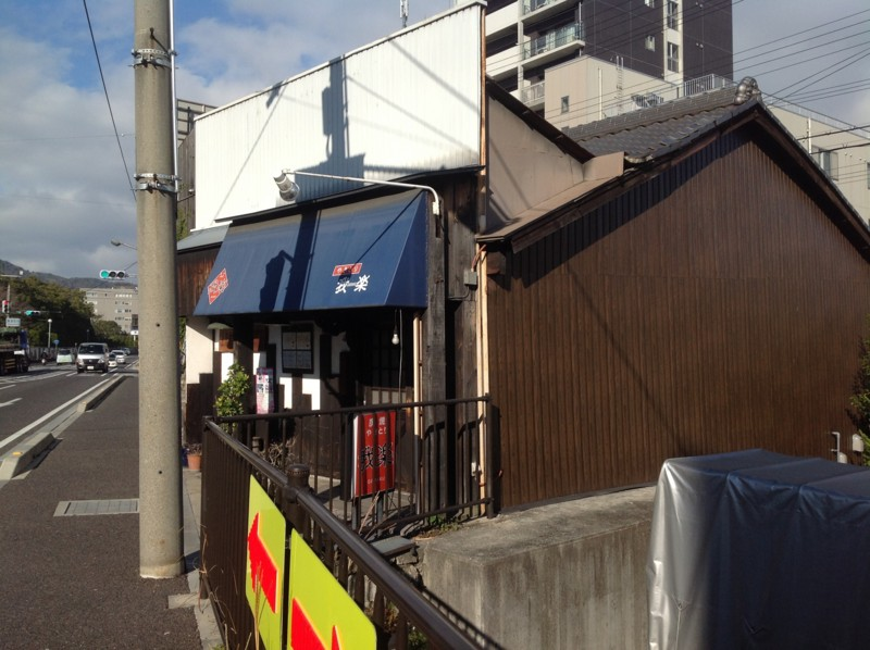 f:id:miwako-yoshida:20130624172734j:image:w640