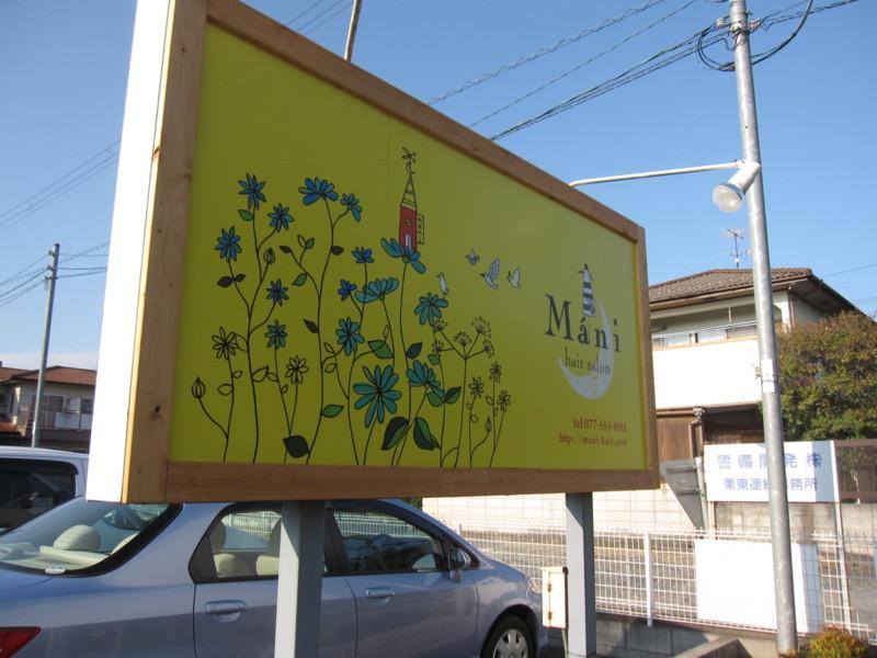 f:id:miwako-yoshida:20131101150543j:image