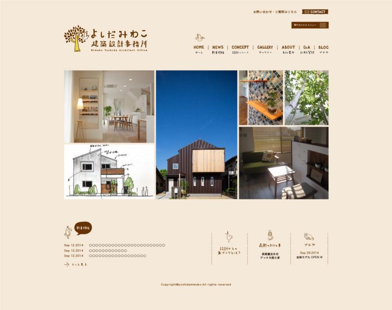 f:id:miwako-yoshida:20141021142317j:image